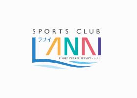 ラナイスポーツクラブ